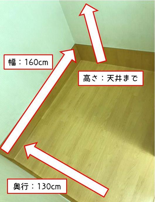 【 スイートルーム 】 扉のある個室タイプのお部屋です。 大型犬でも安心。